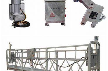 προσαρμοσμένη κινητή πλατφόρμα καθαρισμού παραθύρων ασφαλείας, zlp500 1.5kw 6.3kn swing stage